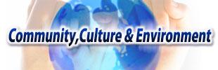 Community, Culture & Environmentのイメージ