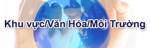 Khu vực .Văn Hóa.Môi Trườngのイメージ